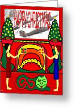 Happy Christmas 32 Greeting Card by Patrick J Murphy