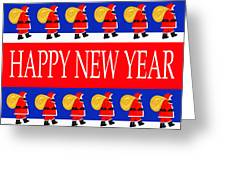 Happy New Year 7 Greeting Card by Patrick J Murphy