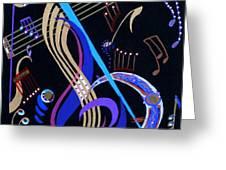 Harmony Vi Greeting Card by Bill Manson