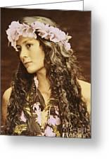 Hawaiian Wahine Greeting Card by Himani - Printscapes