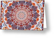 Healing Mandala 2 Greeting Card by Bell And Todd