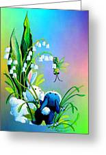 Hello There Greeting Card by Hanne Lore Koehler