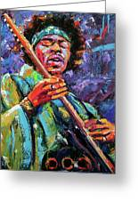Hendrix Greeting Card by Debra Hurd
