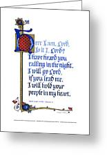 Here I Am Greeting Card by Judy Dodds