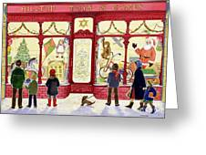 Hilltop Toys And Games Greeting Card by Lavinia Hamer