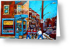 Hockey At Wilensky's Diner Montreal Greeting Card by Carole Spandau