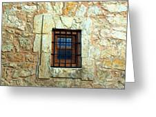 Hole In The Wall Greeting Card by James Granberry