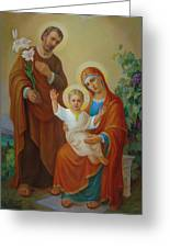 Holy Family With The Vine Tree Greeting Card by Svitozar Nenyuk