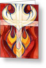 Holy Spirit Greeting Card by Mark Jennings