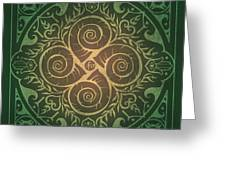Home Blessing Greeting Card by Cristina McAllister