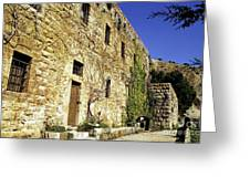 Home Of The Famous Lebanese-american Poet And Artist Khalil Gibran Greeting Card by Sami Sarkis