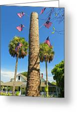 Hometown Fourth Greeting Card by Sheri McLeroy