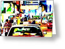 Hong Kong cabs Greeting Card by Funkpix Photo Hunter