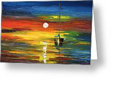 Horizon Sail Greeting Card by Ash Hussein