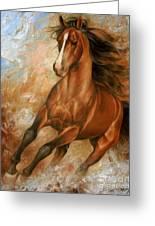 Horse1 Greeting Card by Arthur Braginsky