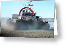 Hover Craft Greeting Card by Anthony Jones