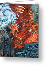 Humanity Fish Greeting Card by Emily McLaughlin