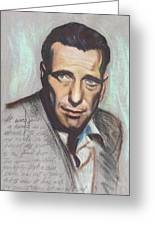 Humphrey Bogart  Not A Chess Piece Was Out Of Place Greeting Card by Kean Butterfield