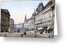 HUNGARY: BUDAPEST, c1895 Greeting Card by Granger
