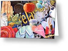 I Am Woman II Greeting Card by Cheryl Wooten
