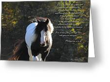 I Can Do All Things Greeting Card by Terry Kirkland Cook