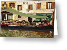 il mercato galleggiante a Venezia Greeting Card by Guido Borelli