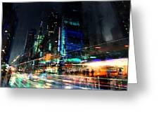 In Motion Greeting Card by Philip Straub
