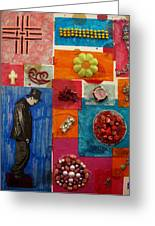 In The Attic Greeting Card by Laurette Escobar