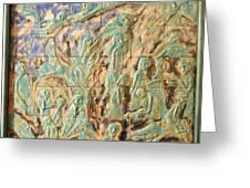 In The Green Mist Greeting Card by Raimonda Jatkeviciute-Kasparaviciene