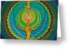 Infinite Isis Greeting Card by Sue Halstenberg