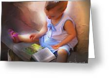 Innocence And The Bible - Cuba Greeting Card by Bob Salo