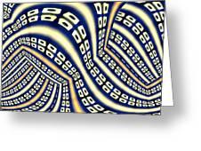 Interchange Greeting Card by Paul Wear