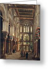 Interior Of The Mosque Of El Mooristan In Cairo Greeting Card by Adrien Dauzats