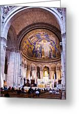 Interior Sacre Coeur Basilica Paris France Greeting Card by Jon Berghoff