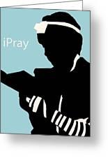 Ipray Greeting Card by Anshie Kagan