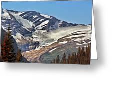 Jackson Glacier - Glacier National Park Mt Greeting Card by Christine Till