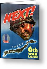 Japan Next World War 2 Poster Greeting Card by War Is Hell Store