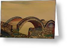 Japanese Bridge Greeting Card by Rosencruz  Sumera