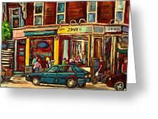 JAVA U COFFEE SHOP MONTREAL PAINTING BY STREETSCENE SPECIALIST ARTIST CAROLE SPANDAU Greeting Card by CAROLE SPANDAU