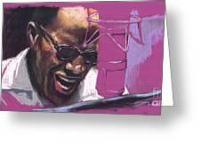 Jazz Ray Greeting Card by Yuriy  Shevchuk