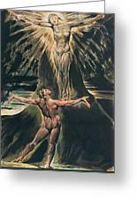 Jerusalem The Emanation Of The Giant Albion Greeting Card by William Blake