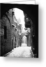 Jerusalem: Winter Greeting Card by Granger