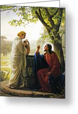 Jesus And The Samaritan Woman Greeting Card by Carl Bloch