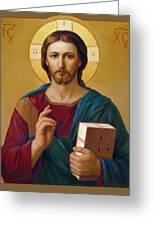 Jesus Christ Pantocrator Greeting Card by Svitozar Nenyuk