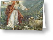 Jesus Christ The Tender Shepherd Greeting Card by Ambrose Dudley