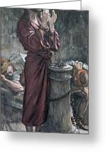 Jesus In Prison Greeting Card by Tissot