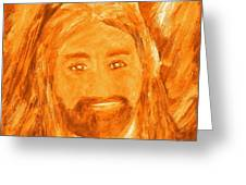 Jesus is The Christ The Holy Messiah 3 Greeting Card by Richard W Linford