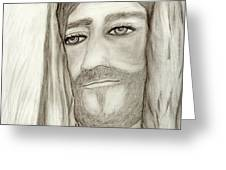 Jesus Greeting Card by Sonya Chalmers