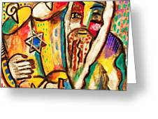 Jewish Celebrations Rejoicing In The Torah Greeting Card by Sandra Silberzweig