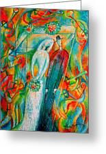Jewish Wedding Greeting Card by Leon Zernitsky
